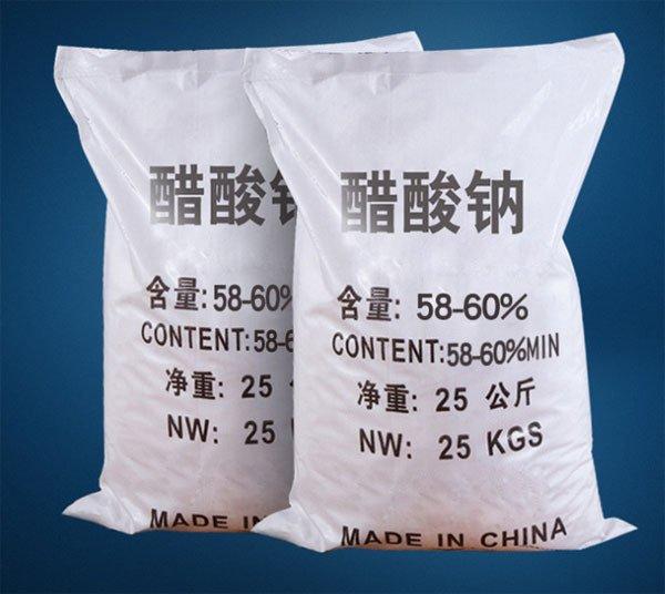 复合碳源-醋酸钠